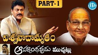 Viswanadhamrutham (Aapadbandhavudu) Episode #06 | Part 1 | KVishwanath | Chiranjeevi | ParthuNemani - IDREAMMOVIES