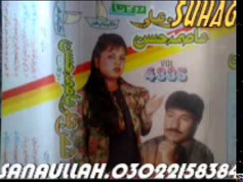 FULL HD OLD SONG SHAMAN ALI MIRALI AND ASMA HASSAN PAL PAL TO LAI PIYARA.SANAULLAH SUHAG