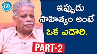 Renowned Poet Nagnamuni Exclusive Interview - Part #2 || Akshara Yatra With Mrunalini - IDREAMMOVIES