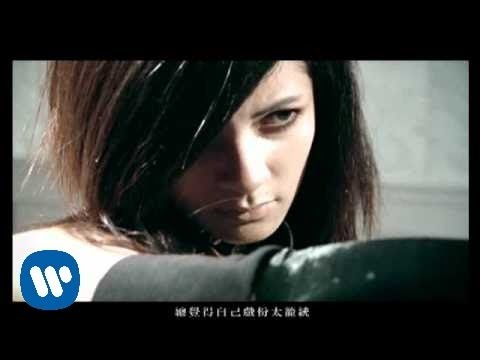 蕭敬騰 - Blues【官方完整版 Official Music Video】