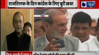 1984 Sikh Riots Case: Sajjan Kumar के फैसले  के बाद , Arun Jaitley ने Congress पर हमला बोला - ITVNEWSINDIA