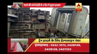 Dumper being removed from tracks at Kaifiyat Express derailment site - ABPNEWSTV