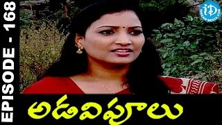 Adavipoolu || Episode 168 || Telugu Daily Serial - IDREAMMOVIES