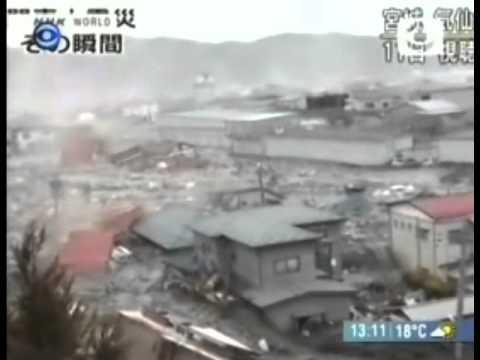 Japón: nuevos videos de aficionados