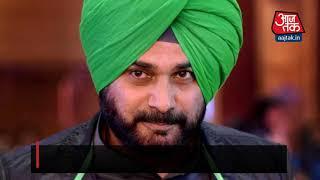पुलवामा आतंकी हमले पर बयान के बाद विवादों में घिरे नवजोत सिंह सिद्धू - AAJTAKTV
