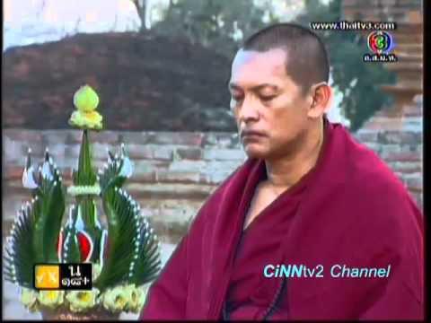 บ่วง   Buang 9 9 ตอนจบ Ep17   6 Jun 2012