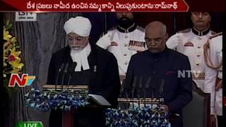 Ramnath Kovind Swearing in Ceremony || 14th President of India || NTV - NTVTELUGUHD
