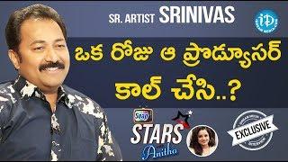 Sr. Artist Srinivas Exclusive Interview || Soap Stars With Anitha - IDREAMMOVIES