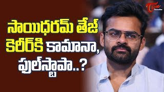 How Inttelligent Going To Affect Sai Dharam Tej ? | TeluguOne - TELUGUONE