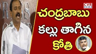 YCP Leader Bhumana Karunakar Reddy Sensational Setairs on CM Chandrababu | CVR NEWS - CVRNEWSOFFICIAL