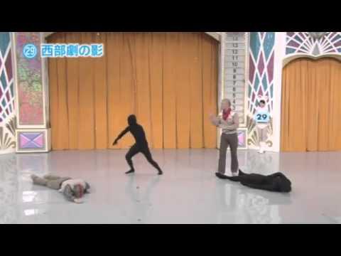 Sombras humanas, otro impresionante show japonés - FaceLOCO.com