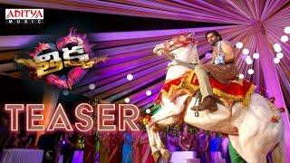 Thikka Movie Teaser    Sai Dharam Tej, Larissa Bonesi, Mannara    S. Thaman - ADITYAMUSIC