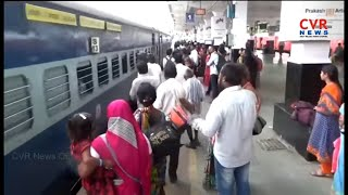 Sankranthi Festival : South Indian Railway Arranged Special Trains with Normal Fares | CVR News - CVRNEWSOFFICIAL