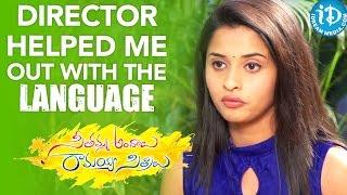 Director Helped Me Out With The Language - Actress Arthana | Seethamma Andalu Ramayya Sitralu - IDREAMMOVIES