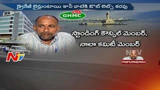 Gajularamaram Corporator Seshagiri ||  Special Ground Report || Corporator Graph || NTV - NTVTELUGUHD