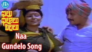 Naa Gundelo Song - Illu Illalu Pillalu Movie Songs - Vijayanand Songs, Urvashi Sharada, Visu - IDREAMMOVIES