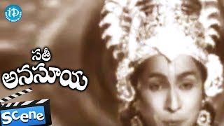 Sati Anasuya Movie Scenes - Anjali Devi And Gummadi Introduction || NTR || Jamuna - IDREAMMOVIES