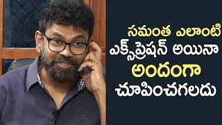 Director Sukumar About Samantha Acting In Rangasthalam | TFPC - TFPC