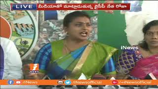 YCP Roja Attack On Chandrababu | Over TDP and Congress Friendship | iNews - INEWS