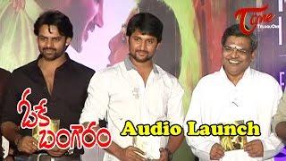 Ok Bangaram Movie Audio Launch | Sai Dharam Tej | Nani | VV Vinayak - TELUGUONE