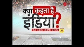 Watch: 'Kya Kehta Hai India'; A platform to voice concerns - ZEENEWS