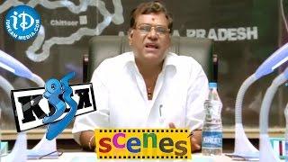 Kick Movie Scenes    Shaam, Kota Srinivasa Rao plans to arrest Ravi Teja    Ravi Teja, Ileana - IDREAMMOVIES