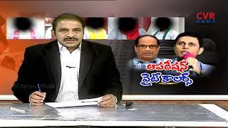 అభ్యర్థులు క్రిమినల్ కేసుల వివరాలు ఇవ్వాలి | Is it Illegal to Drink and Vote? | | CVR Special Drive - CVRNEWSOFFICIAL