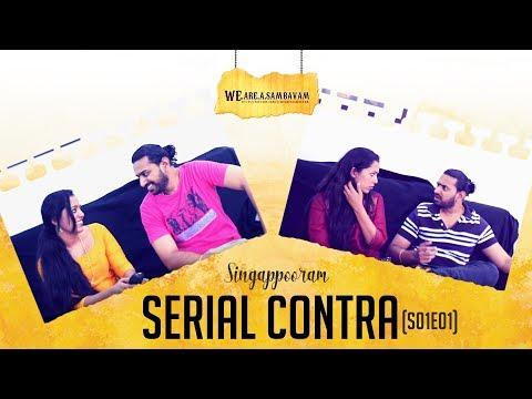 Singappooram | S01E01 | Serial Contra | Malayalam Comedy Web Series | Actress | Addiction | Couple