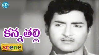 #Mahanati Savitri's Kanna Thalli Scenes - Savitri Caught Radha And Gopi Red-Handedly || Savitri - IDREAMMOVIES