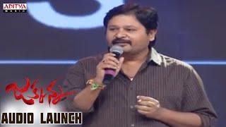 Shankar Speech Jakkanna Audio Lauch Live || Sunil, Mannara Chopra || Dinesh - ADITYAMUSIC
