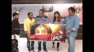 Tripura first look launch by VV Vinayak