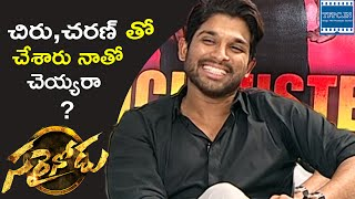 Allu Arjun About Srikanth Character In Cinema And Real Life   TFPC - TFPC