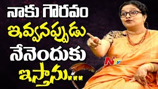 Actress Tulasi About Giving Special Care to Star Heroes || Exclusive Interview || NTV - NTVTELUGUHD