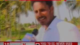 Mandya Ground Report; Karnataka CM's Son Nikhil Vs Sumalatha Ambareesh; Lok Sabha Elections 2019 - NEWSXLIVE