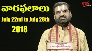 Vaara Phalalu | July 22nd to July 28th 2018 | Weekly Horoscope 2018 | TeluguOne - TELUGUONE