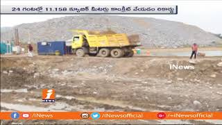 Diaphragm Wall Construction Completed | Report From Polavaram Project Site | iNews - INEWS