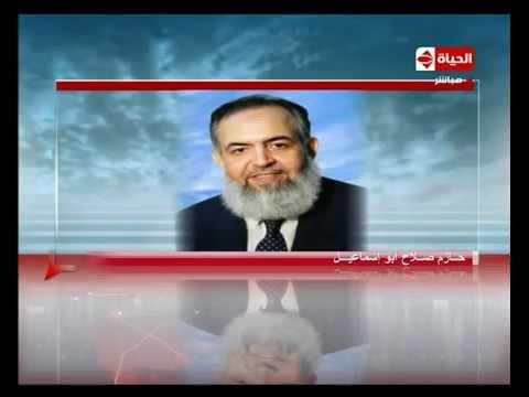 فيديو حازم ابواسماعيل يهاجم المجلس العسكري