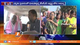 TRS Jogu Ramanna Confident About His Winning For 4th Time in Adilabad | Face To Face | iNews - INEWS