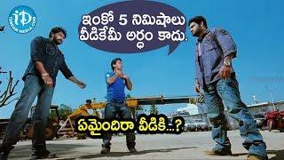 NTR's Best Action Scene From Brindavanam || Samantha || Kajal Agarwal - IDREAMMOVIES