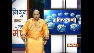 Bhavishyavani | 17th February, 2018 ( full ) - INDIATV