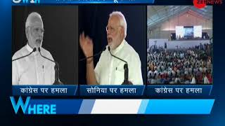 5W 1H: PM Narendra Modi attacks Congress at Baghpat rally - ZEENEWS