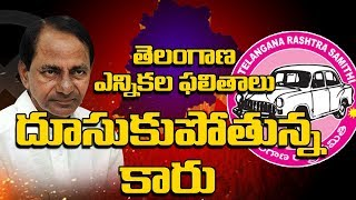 TRS Leading in Telangana, Congress Leading in 3 States | Judgement Day 2018 | iNews - INEWS