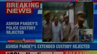 5 Star Hooliganism: Ashish Pandey's extended custody rejected - NEWSXLIVE