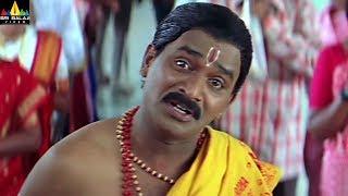 Venu Madhav Comedy with LB Sriram | Seenugadu Chiranjivi Fan Movie Scenes | Sri Balaji Video - SRIBALAJIMOVIES