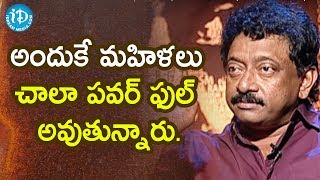 RGV About Women Empowerment | RGV About Women | Ramuism 2nd Dose | iDream Telugu Movies - IDREAMMOVIES