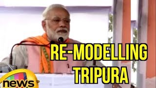BJP Will remodel Tripura with proper Roads, Highways and Air connectivity, Says Modi | Mango News - MANGONEWS