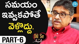 Sunshine Hospitals MD Dr. A V Gurava Reddy  Interview - Part #6 || Business Icons With iDream - IDREAMMOVIES
