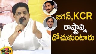 TDP MLC Buddha Venkanna Fire on YS Jagan And KCR Alliance In AP | TDP Press Meet | Mango News - MANGONEWS