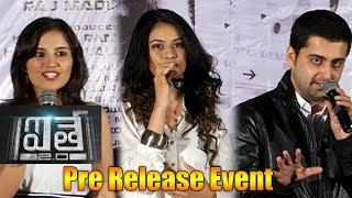 Aithe 2 0 Movie Pre Release Event || Zara Shah || Raj Madiraju || #Aithe2Point0 || - IGTELUGU