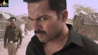 Khakee Movie Release Trailer | Latest Telugu Trailers 2017 | Karthi, Rakul Preet | Sri Balaji Video - SRIBALAJIMOVIES